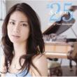 松下 奈緒 Scene25 ~Best of Nao Matsushita