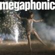 YUKI megaphonic