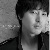 Lee Dong Gun ツキアカリ(Korean Version)