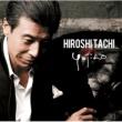 舘 ひろし HIROSHI TACHI sings YUJIRO