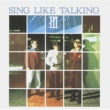 SING LIKE TALKING III
