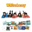 Whiteberry GOLDEN☆BEST  Whiteberry