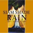 SIAM SHADE RAIN