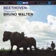 ブルーノ・ワルター ベートーヴェン:交響曲 第6番「田園」