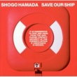 浜田 省吾 SAVE OUR SHIP