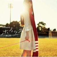 miwa HiKARiE English×piano version