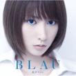 藍井エイル BLAU