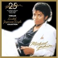 Michael Jackson (with Paul McCartney) ガール・イズ・マイン(With ポール・マッカートニー)