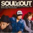 SOUL'd OUT so_mania
