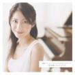 松下 奈緒 映画「チェスト」オリジナル・サウンドトラック