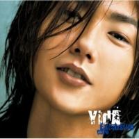 YiDA (黄義達) Super Love