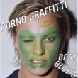 ポルノグラフィティ PORNO GRAFFITTI BEST BLUE'S