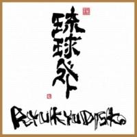 RYUKYUDISKO MOTHER PROTOTYPE REMIX