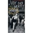 JUDY AND MARY そばかす