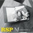 RSP M ~もうひとつのラブストーリー~