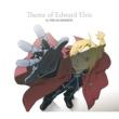鋼の錬金術師 FULLMETAL ALCHEMIST Theme of Edward Elric by THE ALCHEMISTS