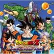 Original Soundtrack DRAGON BALL Z 神と神 オリジナルサウンドトラック