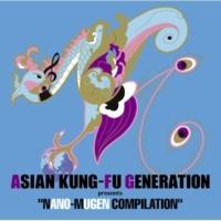 ASIAN KUNG-FU GENERATION ブラックアウト
