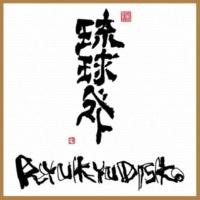 RYUKYUDISKO ナサキ feat. MONGOL800 (Jazztronik Remix)
