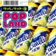 ライムライト POP LAND