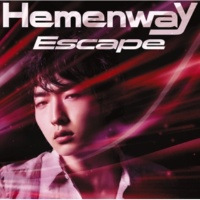 Hemenway Escape (Lightning Guitar Ver.)