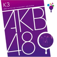 AKB48 君はペガサス(チームK Ver.)