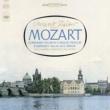ブルーノ・ワルター 交響曲第40番ト短調 K.550