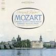 ブルーノ・ワルター モーツァルト:交響曲第38番「プラハ」&第40番