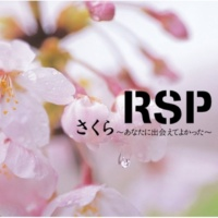 RSP Superstar