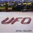 電気グルーヴ UFO