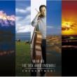 ヨーヨー・マ エンチャントメント~魅惑の響き~NHKスペシャル「新シルクロード」オリジナル・サウンドトラック