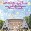 渡辺 美里 Live Love Life 2013 at 日比谷野音~美里祭り 春のハッピーアワー~
