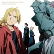 鋼の錬金術師 FULLMETAL ALCHEMIST Theme of Fullmetal Alchemist by THE ALCHEMISTS