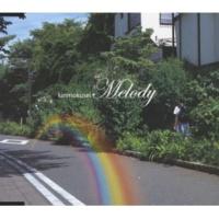 キンモクセイ 二人のアカボシ LIVE at 日比谷野外大音楽堂2004.4.25