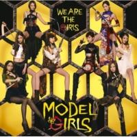 モデルガールズ TOKYO GIRLS