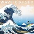 Vijandeux WAVE