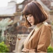 花澤 香菜 happy endings