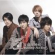 F4 Waiting For You / 在這裡等-