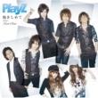 PlayZ 抱きしめて feat. NoriTae