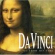 ヴァリアス ダ・ヴィンチ - その時代の音楽の秘密