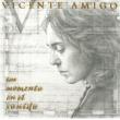 Vicente Amigo 音の瞬間(とき)