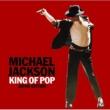 Michael Jackson キング・オブ・ポップ -ジャパン・エディション