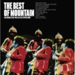 Mountain 栄光のマウンテン