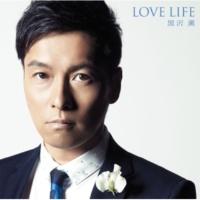 黒沢 薫 Miracles duet with PUSHIM