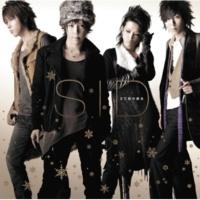 シド お別れの唄 (Live at 日本武道館 2008.11.2.)