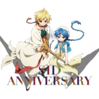 シド ANNIVERSARY - アニメVer. -(1分29秒 Ver.)