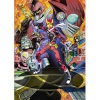 串田アキラ その名はレッドアックス!~武装超神 レッドアックスのテーマ~