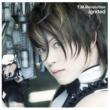 T.M.Revolution ignited -イグナイテッド-