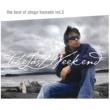 浜田省吾 The Best of Shogo Hamada Vol.3 The Last Weekend