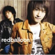 redballoon 走り出す季節